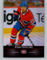 2019-20 Upper Deck Tim Hortons #57 Ryan Poehling Mint Montreal Canadiens