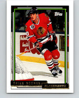 1992-93 Topps Gold #159G Brian Noonan Mint Chicago Blackhawks