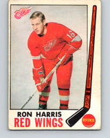 1969-70 O-Pee-Chee #64 Ron Harris  Detroit Red Wings  V1335
