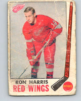 1969-70 O-Pee-Chee #64 Ron Harris  Detroit Red Wings  V1336