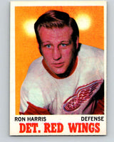 1970-71 O-Pee-Chee #23 Ron Harris  Detroit Red Wings  V2471