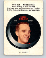 1968-69 O-Pee-Chee Puck Stickers #10 Roger Crozier  Detroit Red Wings  V7368