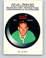 1968-69 O-Pee-Chee Puck Stickers #12 Charlie Hodge  Oakland Seals  V7370
