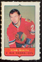 V7500--1969-70 O-Pee-Chee Four-in-One Mini Card Stan Mikita