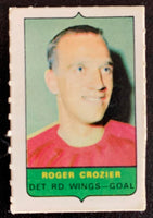 V7525--1969-70 O-Pee-Chee Four-in-One Mini Card Roger Crozier