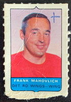 V7538--1969-70 O-Pee-Chee Four-in-One Mini Card Frank Mahovlich