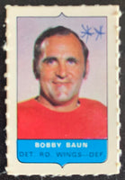 V7546--1969-70 O-Pee-Chee Four-in-One Mini Card Bobby Baun