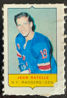 V7561--1969-70 O-Pee-Chee Four-in-One Mini Card Jean Ratelle