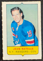 V7562--1969-70 O-Pee-Chee Four-in-One Mini Card Jean Ratelle