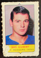 V7581--1969-70 O-Pee-Chee Four-in-One Mini Card Rod Gilbert