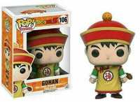 Funko Pop - 106 Animation Dragon Ball Z - Gohan Vinyl Figure
