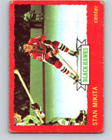 1973-74 O-Pee-Chee #6 Stan Mikita  Chicago Blackhawks  V7941