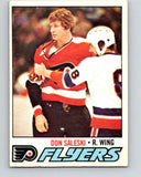 1977-78 O-Pee-Chee #233 Don Saleski  Philadelphia Flyers  V14585