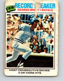 1977 O-Pee-Chee #261 George Brett RB  Kansas City Royals  V29367