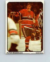 1974-75 Lipton Soup #39 Pete Mahovlich  Montreal Canadiens  V32265