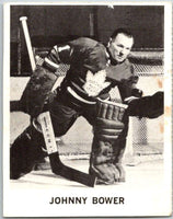 1965-66 Coca-Cola #91 Johnny Bower  Toronto Maple Leafs  X0156