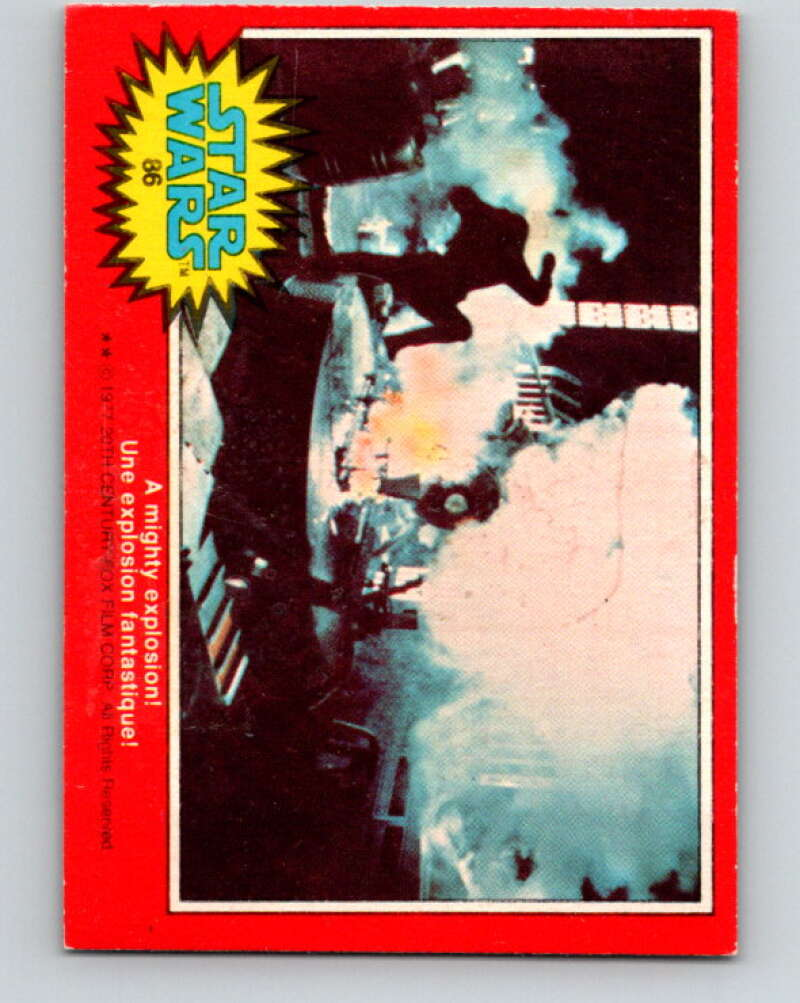1977 OPC Star Wars #86 A mighty explosion!   V34072
