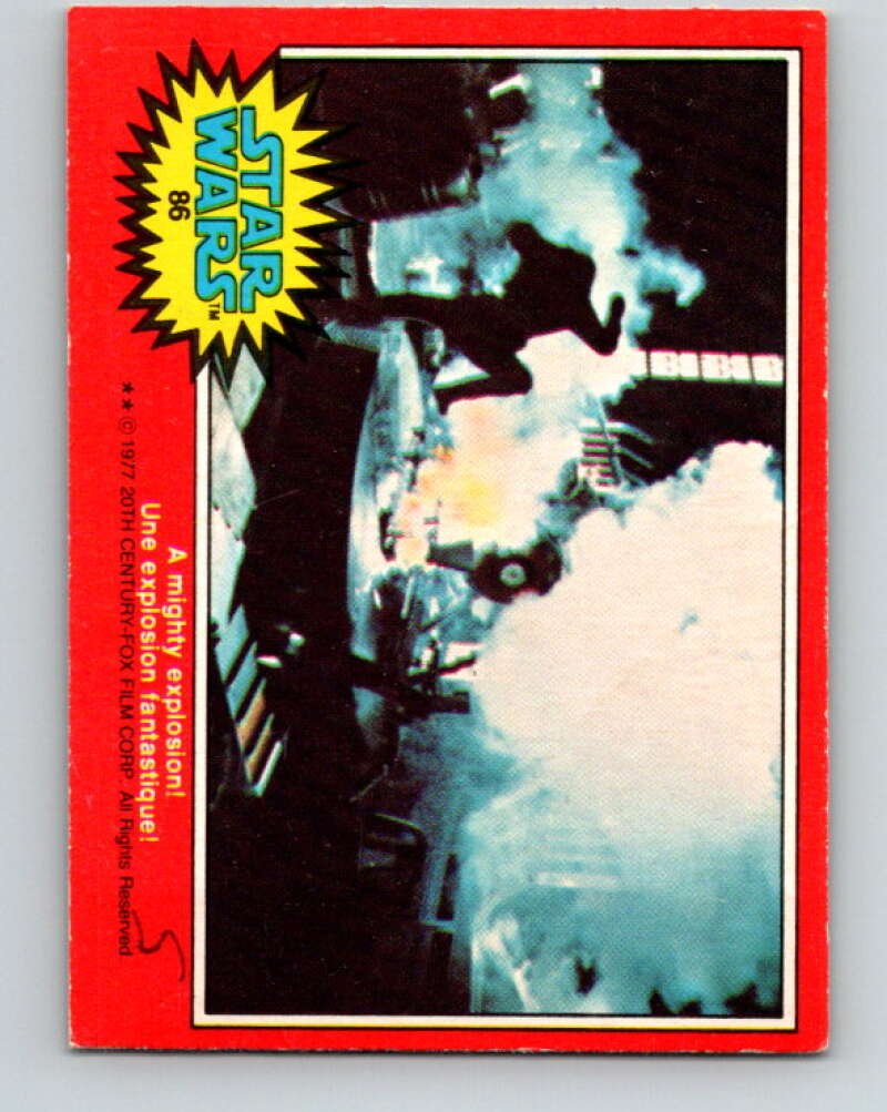 1977 OPC Star Wars #86 A mighty explosion!   V34081