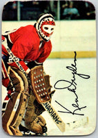 1977-78 O-Pee-Chee Glossy #5 Ken Dryden, Montreal Canadiens  V35522
