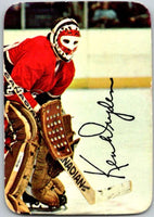 1977-78 O-Pee-Chee Glossy #5 Ken Dryden, Montreal Canadiens  V35523