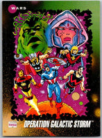 1992 Impel Marvel Universe #186 Operation Galactic Storm   V36832