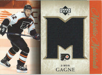 2005-06 Upper Deck Majestic Materials SIMON GAGNE 17/50 Jersey 01879
