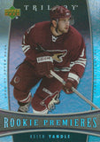 2006-07 Upper Deck Trilogy #134 KEITH YANDLE Rookie NHL Hockey 00979