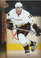 2007-08 Upper Deck #201 DREW MILLER YG Young Guns Rookie RC UD NHL 02225