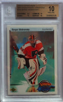 2010-11 Upper Deck Retro SERGEI BOBROVSKY BGS 10 Young Guns 9.5 10 10 10