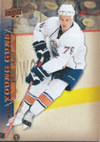 2007-08 Upper Deck #471 BRYAN YOUNG YG Young Guns Rookie RC UD NHL 02213
