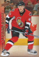 2007-08 Upper Deck #486 ALEXANDER NIKULIN Young Guns Rookie RC NHL 02211