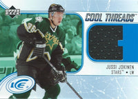 2005-06 UD Ice Cool Threads JUSSI JOKING Jersey NHL Upper Deck Stars 00814