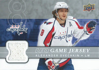 2008-09 Upper Deck Game Jersey ALEXANDER OVECHKIN Materials Jersey 02583