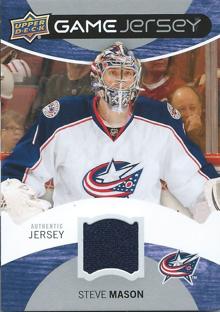 2012-13 Upper Deck Game Jerseys STEVE MASON Authentic UD Jersey 00810