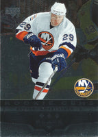 2005-06 Black Diamond PETTERI NOKELAINEN RC Upper Deck Rookie Gems 00920