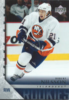 2005-06 Upper Deck ROBERT NILSSON Young Guns Rookie RC 02345