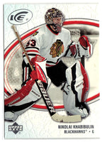 2005-06 Ice #20 Nikolai Khabibulin MINT Hockey NHL Blackhawks