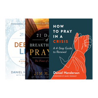Prayer Quick Read Bundle