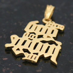 only God Can Judge  Pendant with Gold Rope Chain
