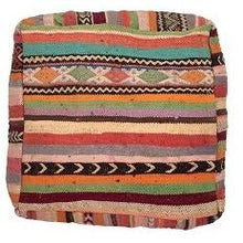 Moroccan Multicolour Kilim Floor Cushion - Bohemian Lifestyle