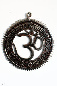 Indian Sliver Metal OM Wall hanging - Bohemian Lifestyle