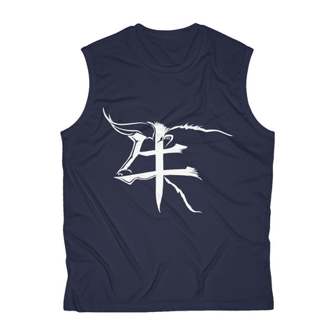 Taurus Men's Sleeveless Performance Tee