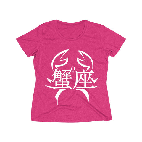 Cancer Women's Heather Wicking Tee