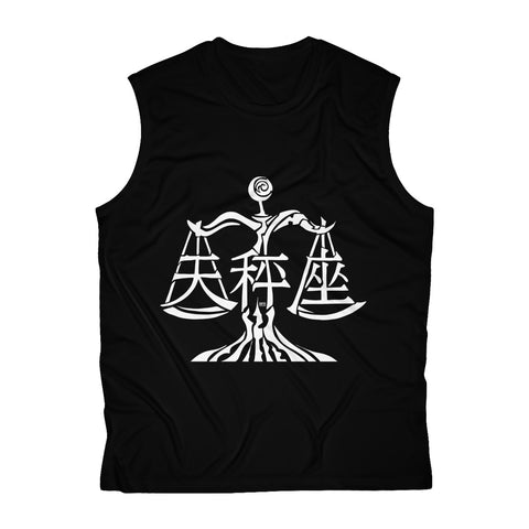 Libra Men's Sleeveless Performance Tee