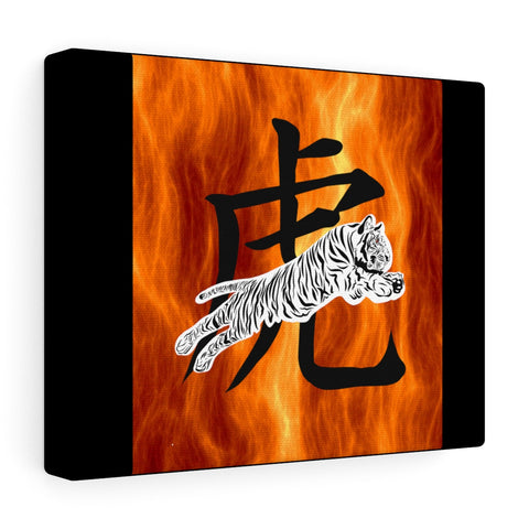 Tiger through Fire Canvas Gallery Wraps
