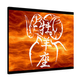 Aries in Fire Canvas Gallery Wraps