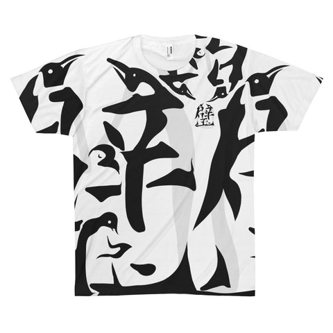Kanji Penguin - All Over Print Tee