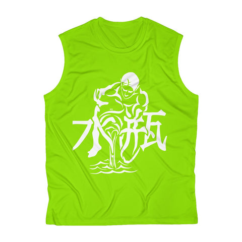 Aquarius Men's Sleeveless Performance Tee