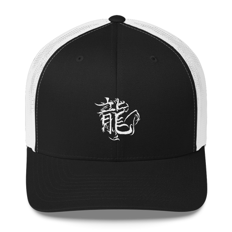 Kanji Dragon in White - Trucker Cap