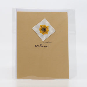 One-of-a-Kind Cross Stitch Card | Sunflower